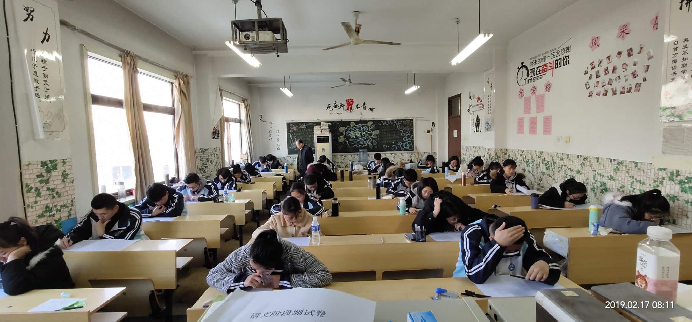 济南春季高考